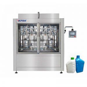 Автоматическая машина для розлива бутылок и жидкостей