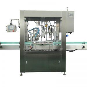 Автоматическая машина для розлива и укупорки бутылок-капельниц
