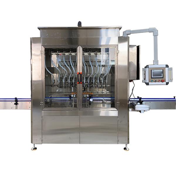 Автоматическая машина для розлива жидкостей гравитационного типа