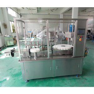 Автоматическая машина для розлива и укупорки жидких сиропов для перорального применения
