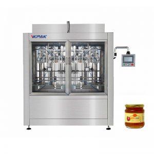 Автоматическая машина для розлива соуса поршневого типа