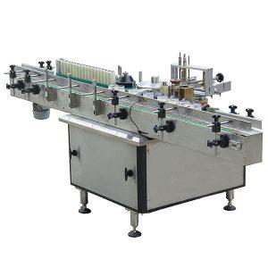 Автоматическая этикетировочная машина для влажной клеевой пасты