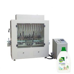 Дезинфицирующий жидкий очиститель для бутылочек