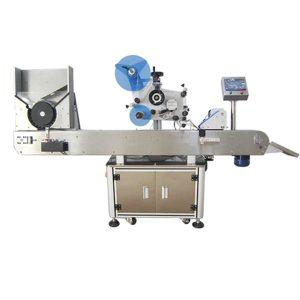 Горизонтальная автоматическая этикетировочная машина